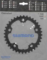 SHIMANO Kettenblätter Road FC-CX50, 36 Zähne, 110 mm, Schwarz, Aluminium