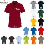 HAKRO Polo-Shirt performance, 200g, women, bestickt mit Logo/Motiv 001