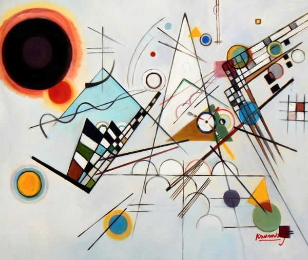 Wassily Kandinsky - Composition Vii 50x60 cm Reproduction Oil Painting