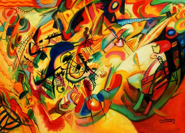 """Wassily Kandinsky - Composition VII 32x44 """" oil painting"""