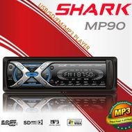 MP90 MP3 WMA Autoradio USB & SD Reflex Design 180 WATT bis 64GB Bild 7