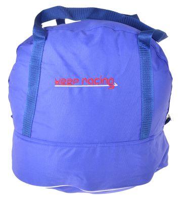 Standard Helmtasche blau, Innenfutter weiß, Reißverschluss    – Bild 1