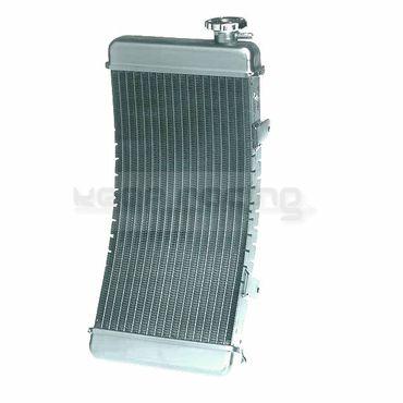 Aluminium Wasserkühler, gebogen (100/125)