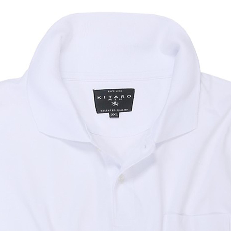 Detailbild zu Kitaro Kurzarm-Poloshirt in weiß bis Übergröße 10XL
