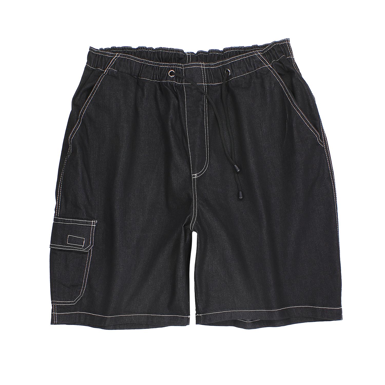 Detailbild zu Schwarze Cargo Jeans Bermuda von Abraxas bis Übergröße 10XL