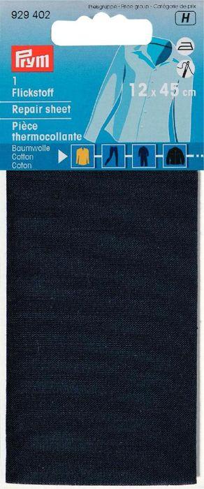 Flickstoff 12x45cm (dunkelblau)
