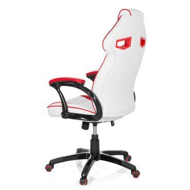 Gaming Stuhl / Bürostuhl 19540 Kunstleder Weiß / Rot – Bild 6