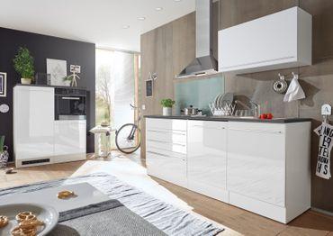 Jarklow Küchenzeile Küchenblock Weiß Hochglanz – Bild 1