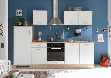 Wexford Seven Küchenzeile Küchenblock Weiss  – Bild 1