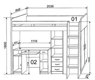 Multifunktionsbett UNIT Etagenbett Kinderbett Bett Kinder Eiche Sonoma – Bild 3