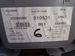 3C9867211DL Türverkleidung Verkleidung hinten links schwarz/grau VW Passat 3C Bild 3
