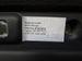 3D1867012L Türverkleidung vorne rechts MNQ anthrazit Leder Kunstleder VW Phaeton Bild 9