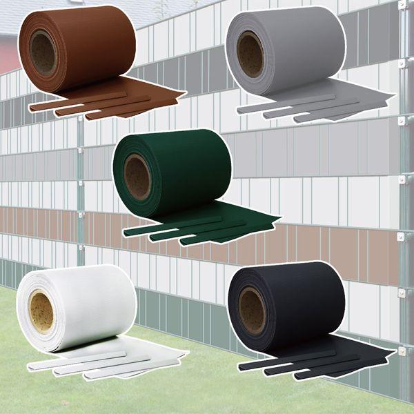 Sichtschutz PVC Doppelstabmatten Zaunfolie Windschutz Sichtschutzstreifen Blickdicht Windschutz 5 Farben Kingpower
