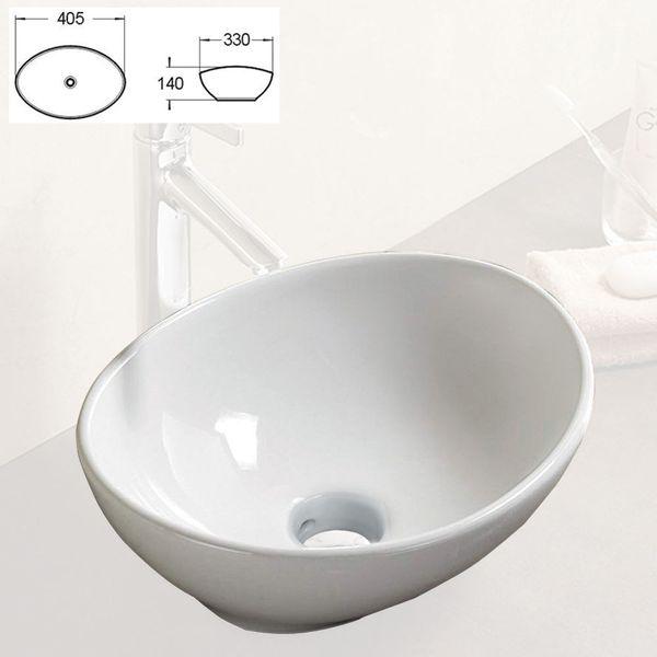 Nano Beschichtung Waschbecken Aufsatzwaschbecken Waschschale Waschtisch Waschplatz Auswahl Sanlingo – Bild 2