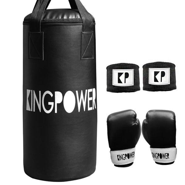 Boxset Boxsack Sandsack Boxhandschuhe Bandagen Boxen Set Halterung Kingpower – Bild 3