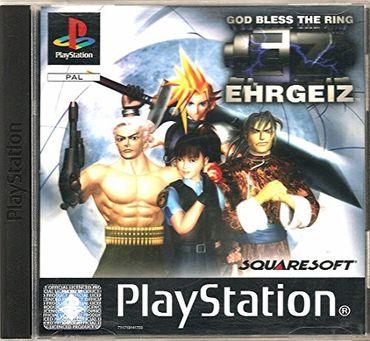 [A] Gebraucht: Ehrgeiz - PS1 - PlayStation 1