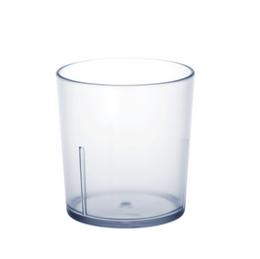 12er Set Universal Cup gefrostet 0,2l SAN aus Kunststoff – Bild 1