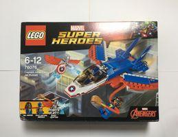 76076 - Captain America: Düsenjet