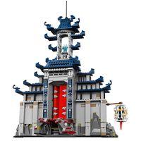 Ultimativ ultimatives Tempel-Versteck -3 Vorschau