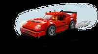 Ferrari F40 Competizione -4 Vorschau