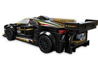 Lamborghini Huracán Super Trofeo EVO & Urus ST-X -4 Vorschau