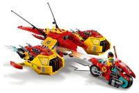 Monkie Kids Wolken-Jet -5 Vorschau