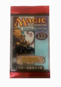 Odyssey Booster Pack - chinesisch - Magic the Gathering