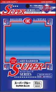 KMC Card Barrier Super Series Kartenhüllen Super Blue (80)