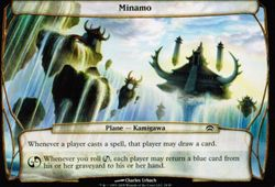 Planechase Planes Teil 2 - wähle aus - MtG Magic the Gathering – Bild 11
