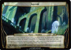 Planechase Planes Teil 2 - wähle aus - MtG Magic the Gathering – Bild 3