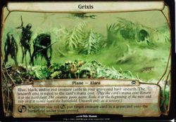 Planechase Planes Teil 2 - wähle aus - MtG Magic the Gathering – Bild 8