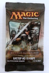 Magic 2010 M2010 Booster RUSSISCH Magic the Gathering