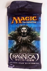 Magic: The Gathering - Return to Ravnica Booster JAPANISCH