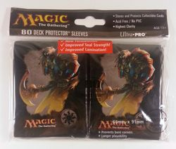 Magic the Gathering Sleeves Mana 4 (80) - Farbe wählen - – Bild 1