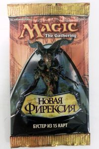 Magic the Gathering : New Phyrexia Booster RUSSISCH