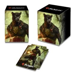 Ultra Pro Deckbox 100+ Magic the Gathering Commander 2018 Deck Box – Bild 5