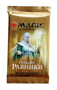 Guilds of Ravnica Booster RUSSISCH - MtG Magic the Gathering