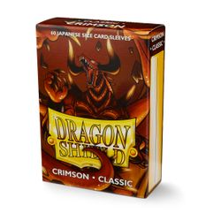 60 Dragon Shield Japanese Classic Sleeves  – Bild 13