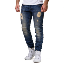 OneP-8009#S Jeans 1