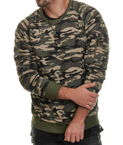 EF18240 Camouflage Sweat 4