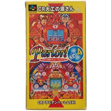 Parlor! Mini 4 (JAP / SFC) (SNES) (Gebraucht) (OVP) – Bild 1