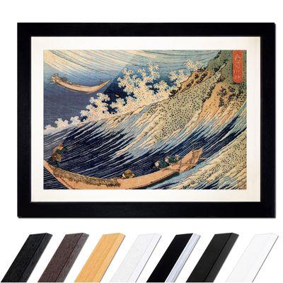 Katsushika Hokusai - Choshi in der Simosa Provinz – Bild 1