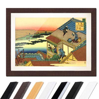 Katsushika Hokusai - Das Gedicht von Ise – Bild 4