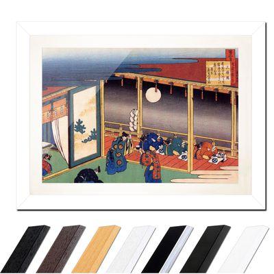 Katsushika Hokusai - Das Gedicht von Sanjo In – Bild 2
