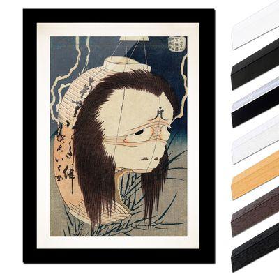 Katsushika Hokusai - Der Laternengeist, Iwa – Bild 3
