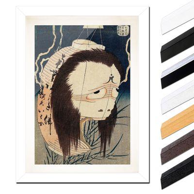 Katsushika Hokusai - Der Laternengeist, Iwa – Bild 2