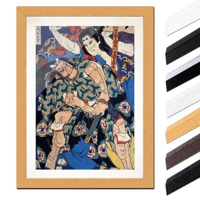 Katsushika Hokusai - Kusunuki Tamonmaru – Bild 6