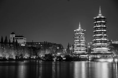 Fototapete Guilin Double Pagode Towers - Japan  – Bild 6