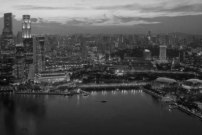 Fototapete - Singapur – Bild 6