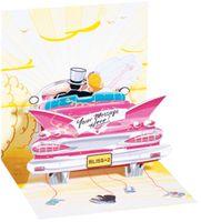 Pop Up 3D Karte Hochzeit Grußkarte Cadillac Bliss Honeymoon 13x13cm